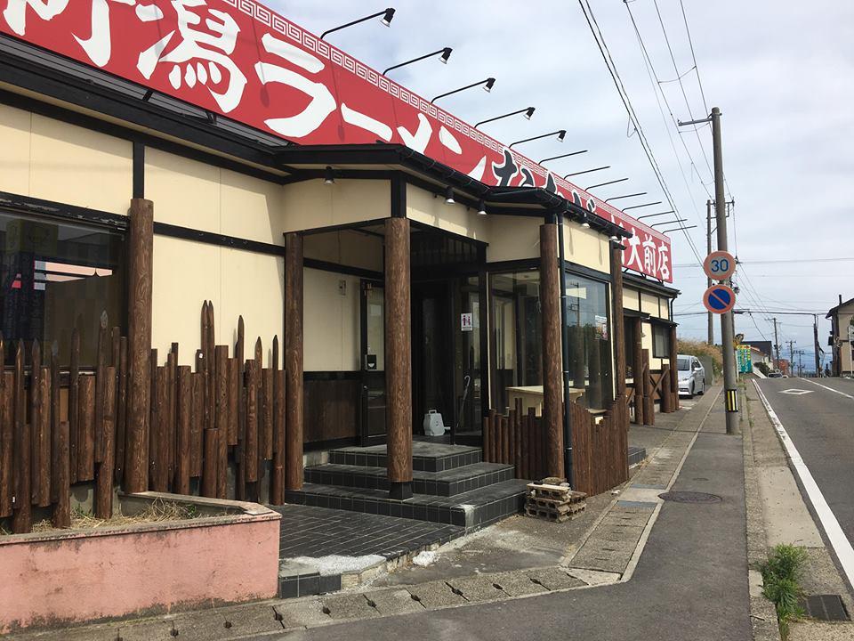 ヒノステ新潟西店 店内も外装もヒノステ仕様に仕上がってきております