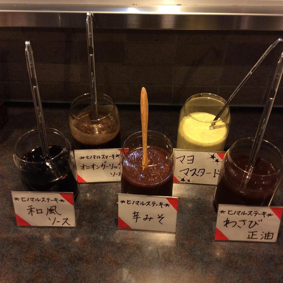 【長岡店】ソースは5種類!