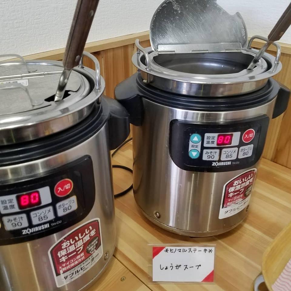 今日は生姜スープです